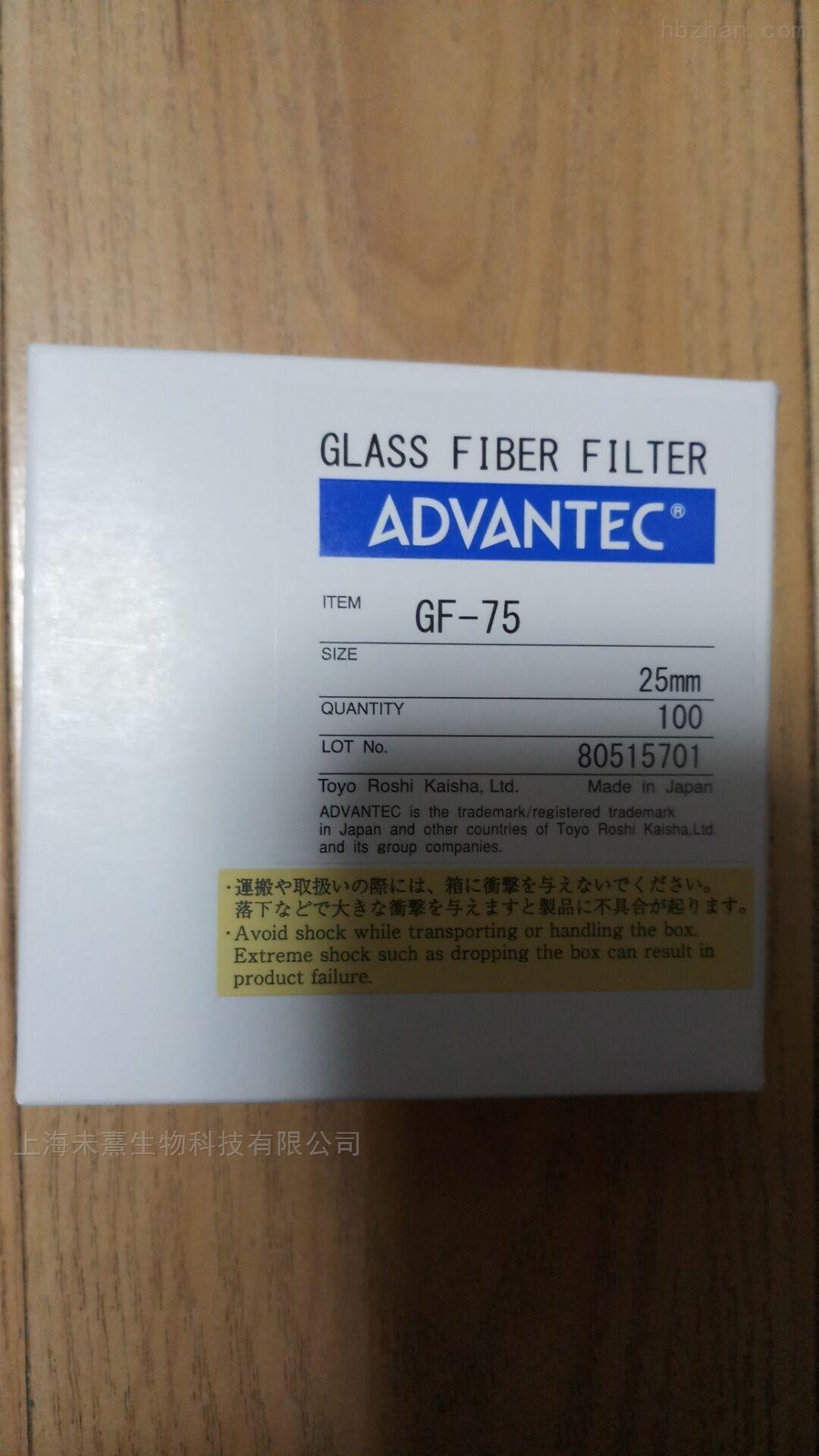 ADVANTEC 0.3um孔径玻璃纤维滤纸26mm直径
