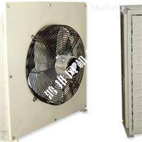 矿用蒸汽Q型防爆暖风机