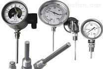 管道式双金属温度计