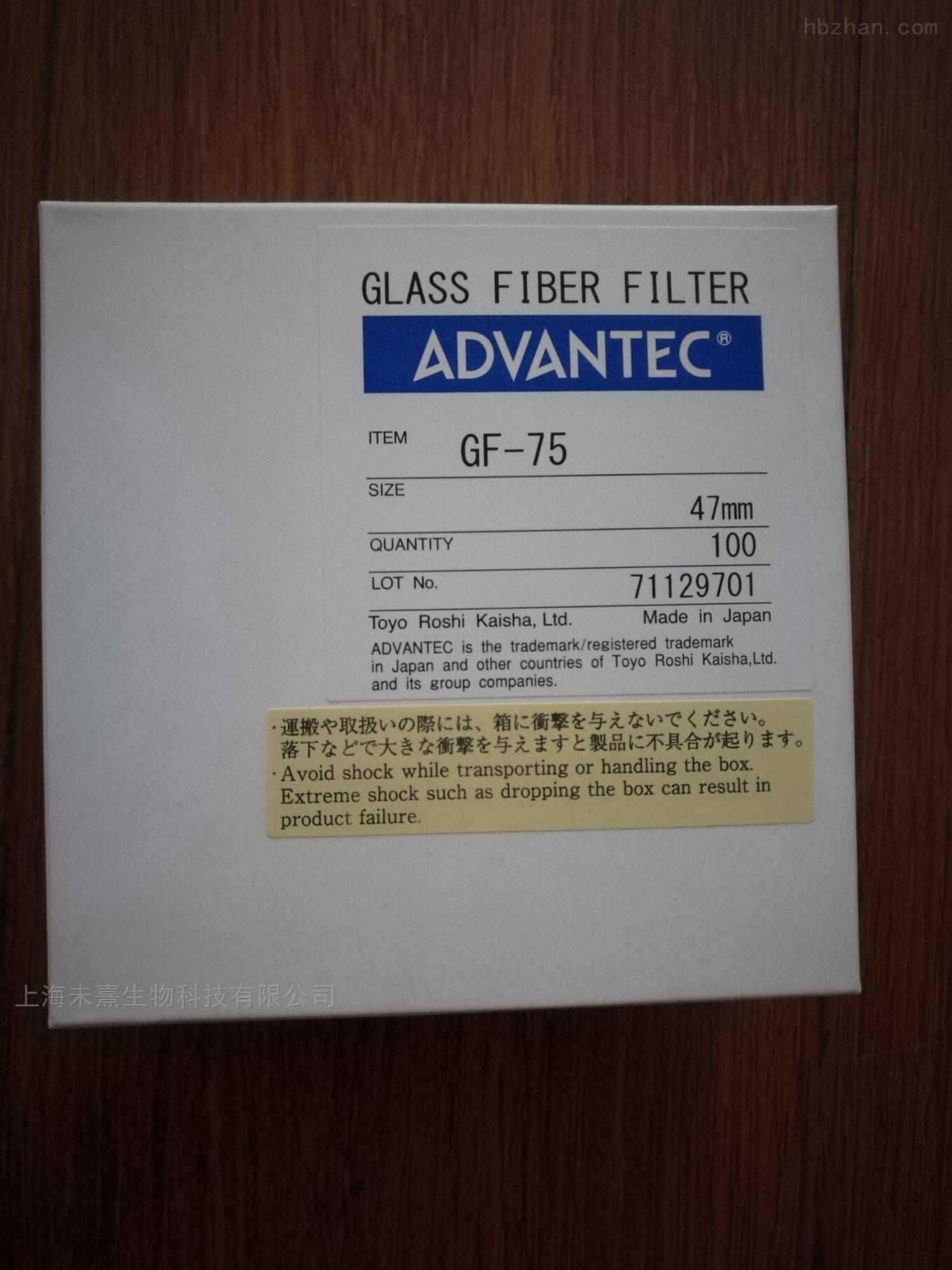 ADVANTEC孔径0.3um直径81mm玻璃纤维滤纸