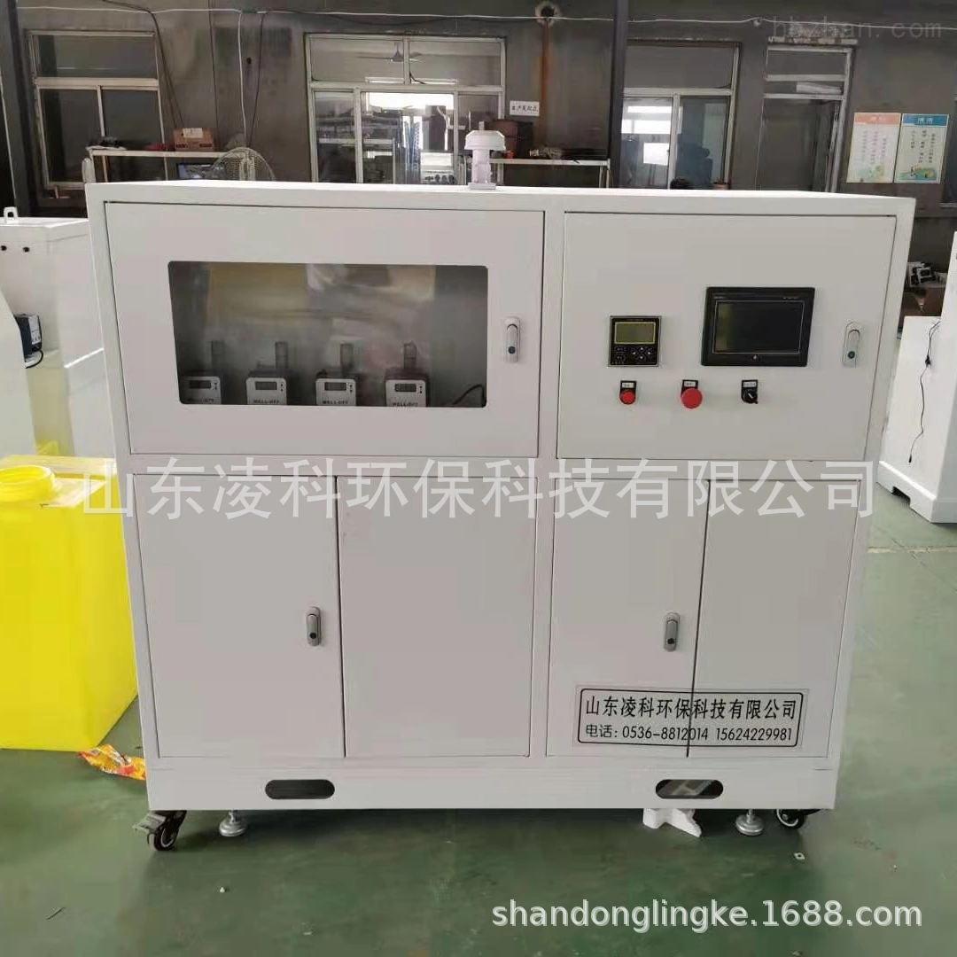 东莞实验室各种污水处理反应设备厂家直销