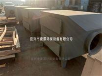 活性炭吸附箱风量6000-12000报价