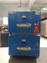 廠家直銷雙層高效靜電式油煙淨化器