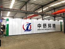 山西中侨箱污水处理设备厂家