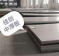 不锈钢30409价格一吨