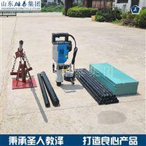 无扰动原状土壤取样钻机 手持电动取土钻机