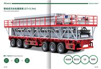 MBXS1500/500-40打桩污水脱水处理建筑污泥处理机