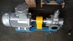 76 YHCB-40上海圆弧齿轮泵YHCB系列