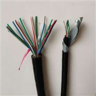 WDZC-PTYL22铁路信号电缆