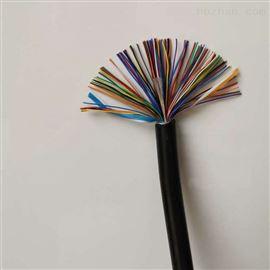 HYAT通讯电缆价格型号规格*