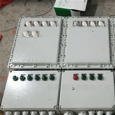 BXMD T双电源防爆切换箱