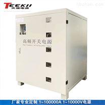 节能高频开关电源厂家 氧化电解电源