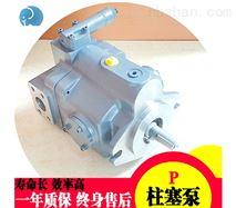 东京计器PH高压变量柱塞泵6个注意事项