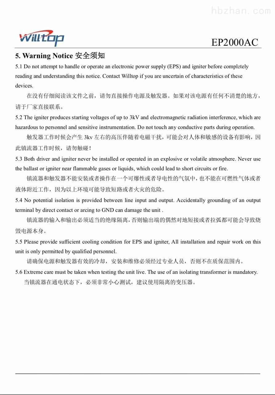 贵州过流式紫外线消毒器工厂价格过流式紫外线消毒器