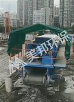 MBGM1500/500-40工程打桩盾构泥浆脱水 钻孔灌注泥浆处理机