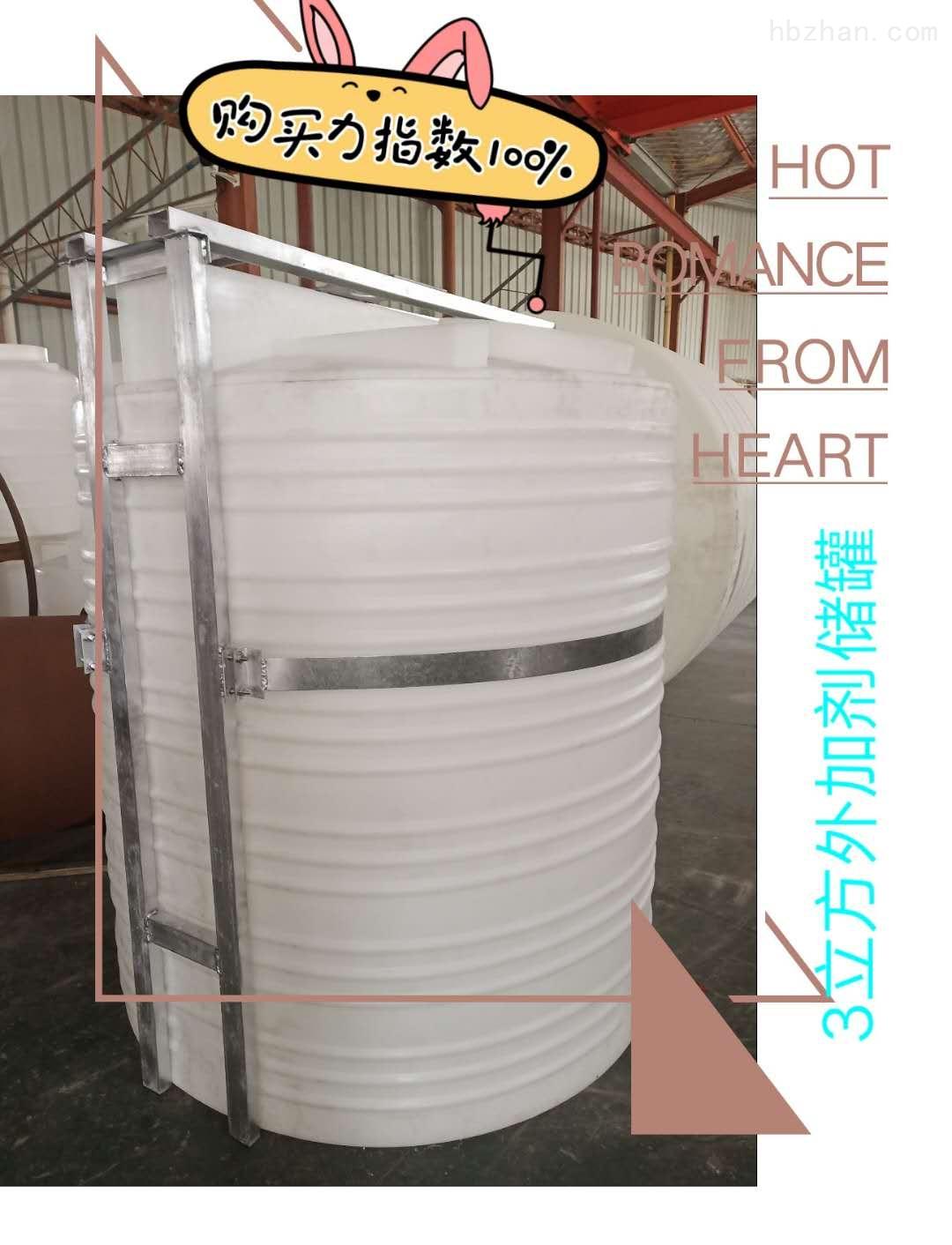 象山4立方搅拌加药箱 大型搅拌桶