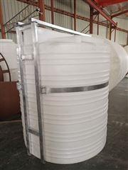 MC-4000L象山4立方液体搅拌罐 大型搅拌桶