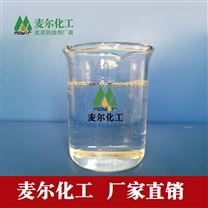 戈瑞思涂料助剂-颜料用低泡型润湿剂HY-354