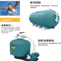 上海游泳池水处理设备厂家