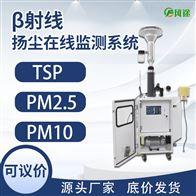 FT-YC01扬尘监测设备厂家