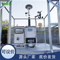 FT-YC05B射线扬尘监测设备