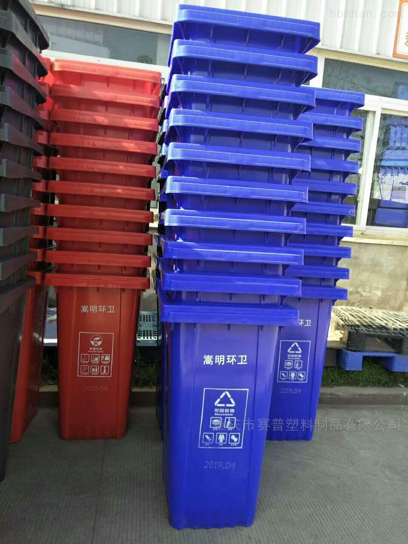 市政招标加厚240升挂车垃圾桶厂家