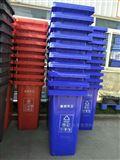 F240L四川西昌市农村环境整治环卫垃圾桶厂家