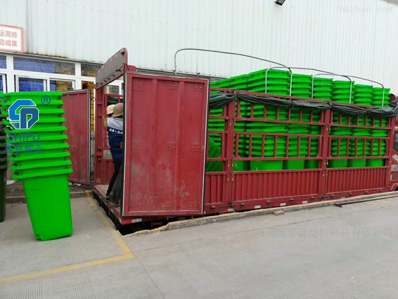 大型户外环卫分类垃圾桶 带轮子 带盖子