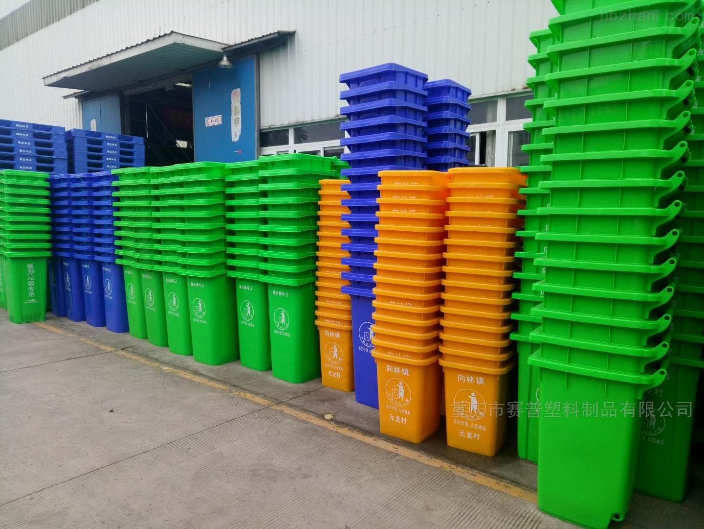 潲水塑料垃圾桶价格
