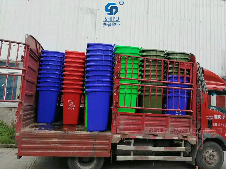 分类垃圾筒户外240L环卫塑料垃圾桶
