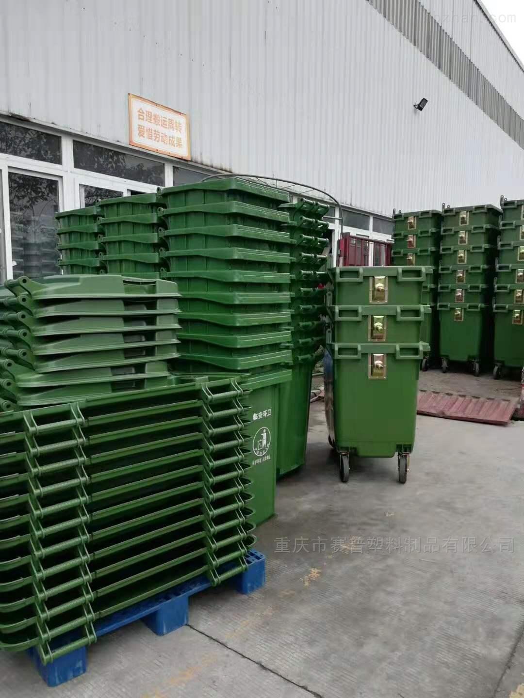 660升大型塑料垃圾桶什么材质