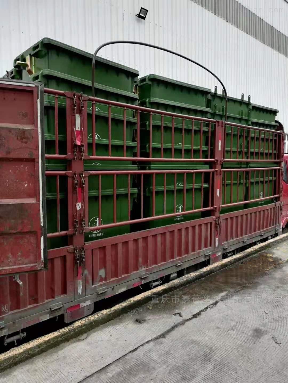 660升垃圾桶 新料厂家直销
