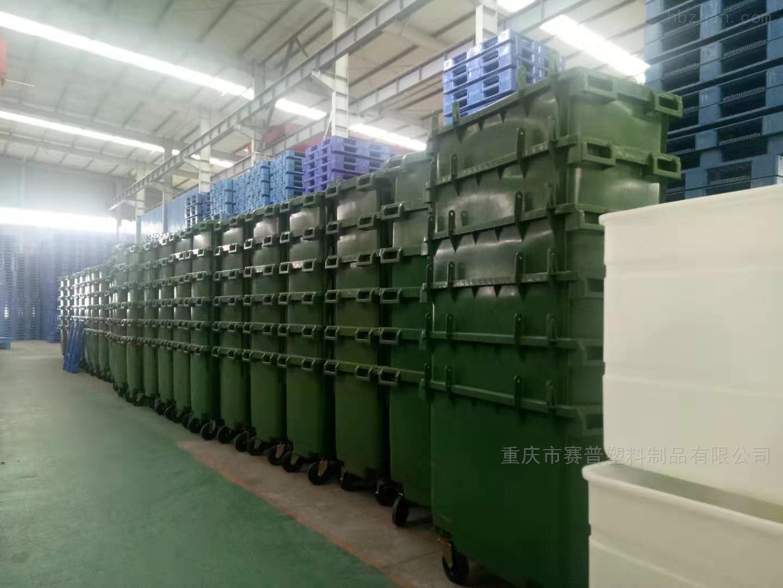 660升加大加厚人力手推塑料垃圾桶