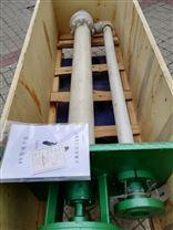 FYS型耐腐蚀液下泵