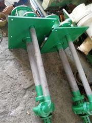 100FYS液下泵100FYS-32-1000 液下泵