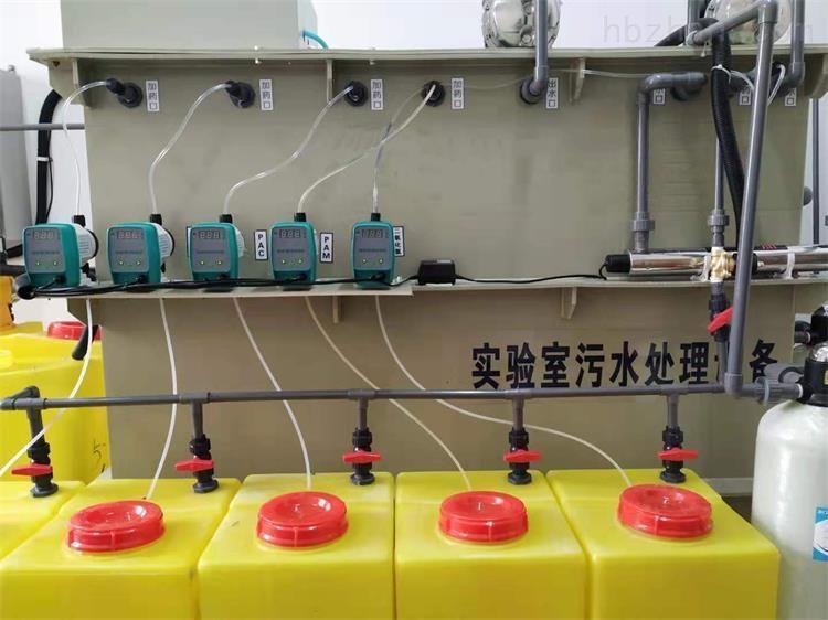 巢湖中学实验室污水综合处理设备工艺先进