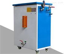 建筑施工混凝土保温保湿养护蒸汽发生器