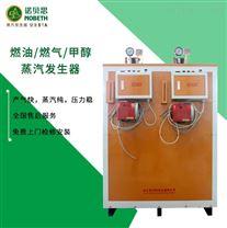瓦楞纸生产雷竞技官网app配套蒸汽发生器