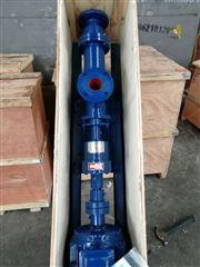 I-1B不锈钢螺杆泵