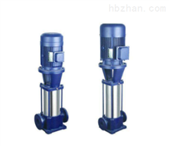 GDL系列立式多级清水管道离心泵