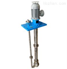 CFY超长轴液下泵,CFY超长轴液下泵结构