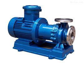 CQB80-65-125CQB80-65-125 CQB型磁力驅動離心泵