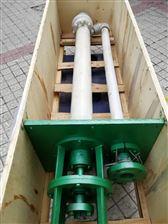 FYS型耐腐蝕液下泵耐腐蝕液下泵