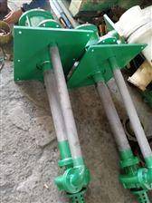 不鏽鋼液下泵65FYB25-1000