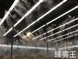 深圳车间喷雾降尘