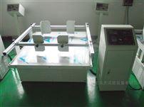 模拟路面运输式振动实验台