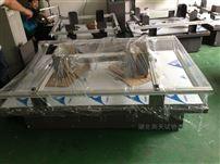 模拟运输振动式测试台