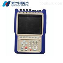 HDJB-5000光数字继电保护测试仪电力承试用