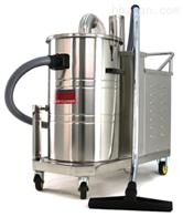 GS-5080工业吸尘器洁乐美GS-5080