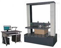 GT-KY带电脑纸箱抗压试验机   生产厂家